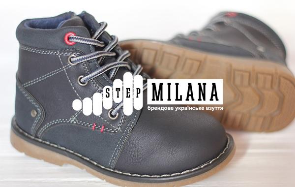 ботинки для мальчика киев