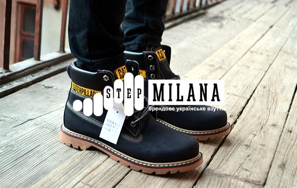 ботинки мужские киев