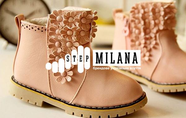 ботинки для девочек Киев