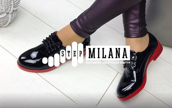 купить женские туфли