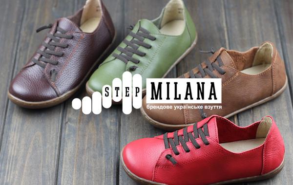 .обувь для девочек Lady Unica