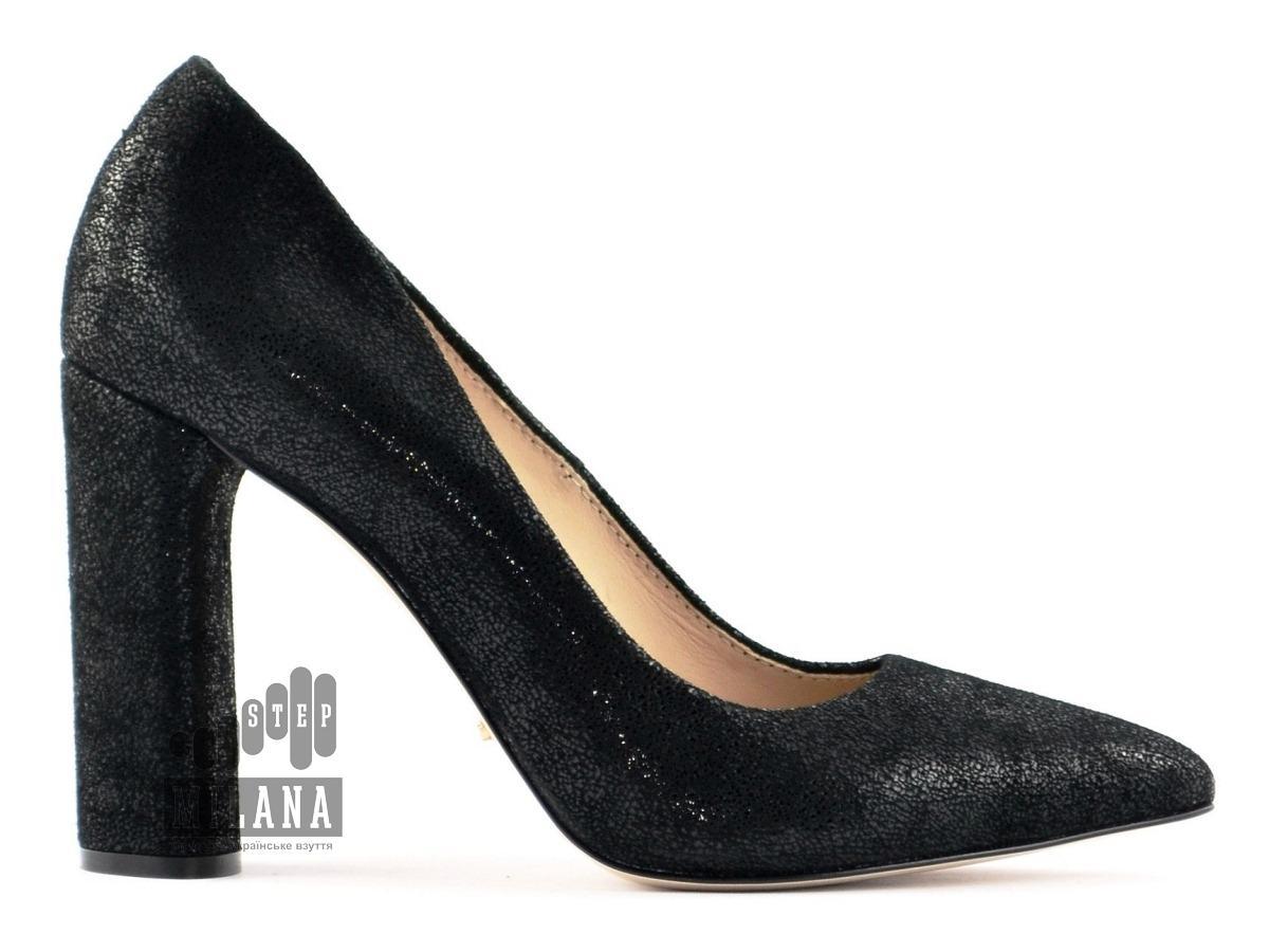 Туфли женские MODUS VIVENDI  4286880286ac6