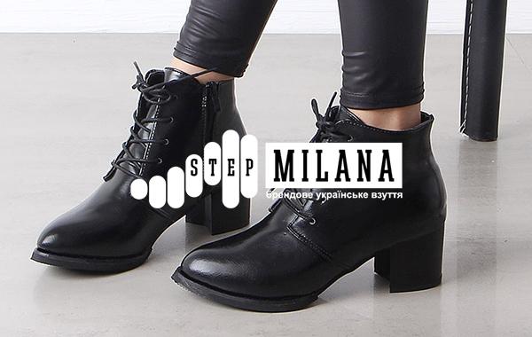 женские ботинки купить